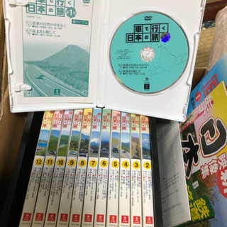 車で行く日本の旅