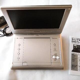 9インチ ポータブルDVDプレーヤー DS-PP907