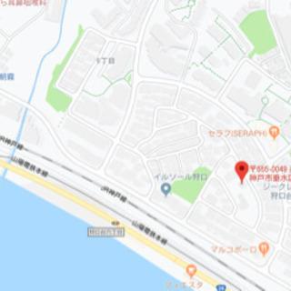 歯科医院跡テナント♫駐車スペース4台付き♫一棟貸し♫ − 兵庫県