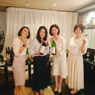 【募集中】2021年 10/23 博多ワイン会 ボランティ…