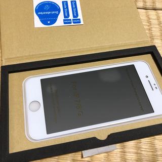 iPhone8 覗き見防止フィルム 画面保護シート