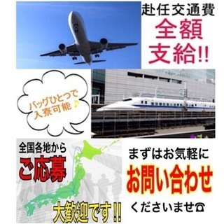 【FC005-06T】『期間限定』祝い金増額中!!総額20万円をド...