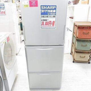 安心の6ヶ月動作保証付!2014年SHARP3ドア冷蔵庫です!