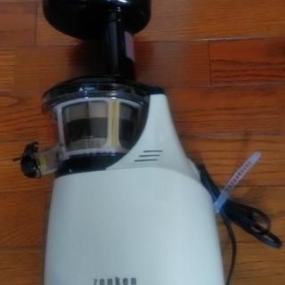 展示品 ベジフル2 ZJ-VC1 ゼンケン 付属品、保証書あり