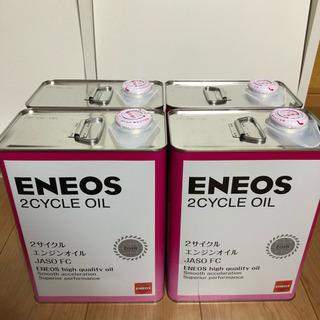 2サイクルオイル 【ENEOS】