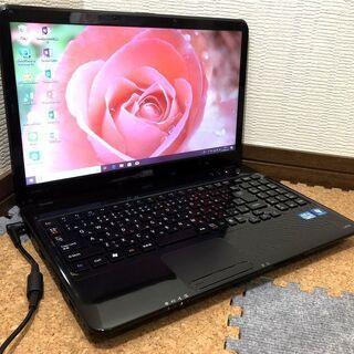 ★NEC LS150/C・今年交換SSD240GBとキーボードと...