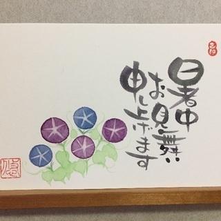筆文字己書(おのれしょ)講座in横浜