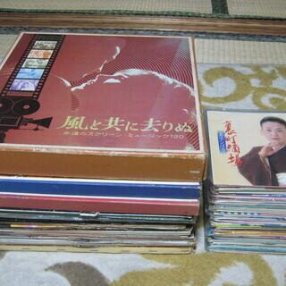 LP・EPレコード 73組 95枚