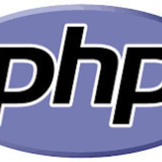教育機関勤務!PHPやPerlのお仕事!実務経験不問!学生歓迎!