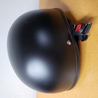 ヘルメット(125cc以下用)★マットブラック