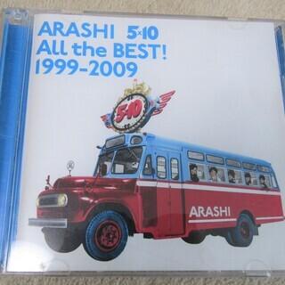 ☆嵐/ARASHI/5×10 All the BEST 1999...