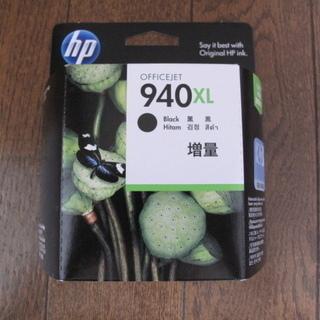 純正 HP940XL 期限切れ  10箱 ジャンク
