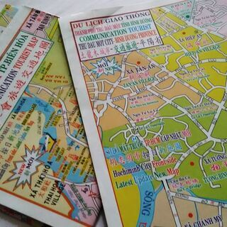 ベトナム南部の地図 (未使用二枚セット)