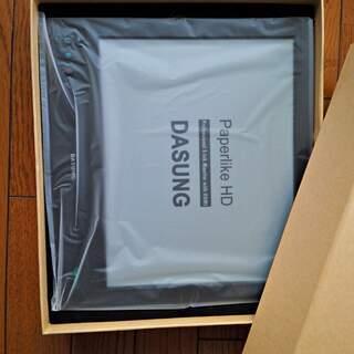 送料込み 新品 Paperlike HD 2200*1650 1...