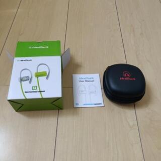 Bluetooth スポーツ ヘッドセット 1度のみ試運転で使用