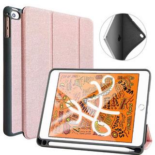 新品 iPad mini 5 (iPad mini 4)ケース 兼用