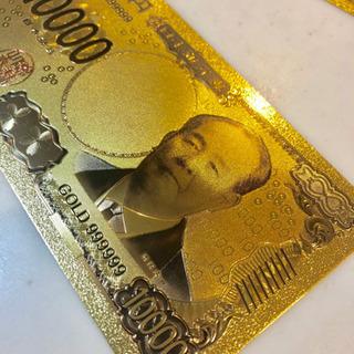 ★★24kGoid★新紙幣★渋沢栄一壱万円札★★