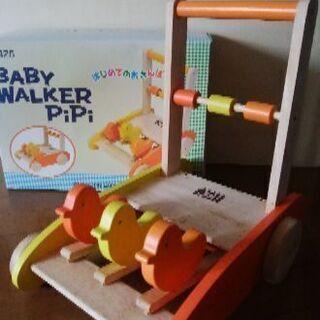 【12ヶ月頃~】カタカタ BABY WALKER PiPi
