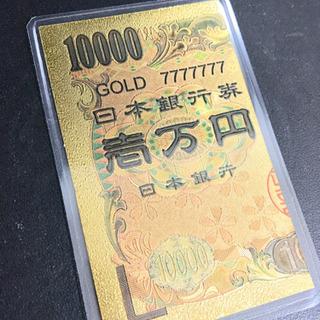 ★★ラミネート壱万円★★