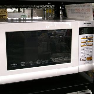 札幌 オーブンレンジ パナソニック 2012年製 panason...