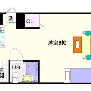 【シティハイツスミ】4号タイプ!1Kタイプ!最上階で他より広めにつ...