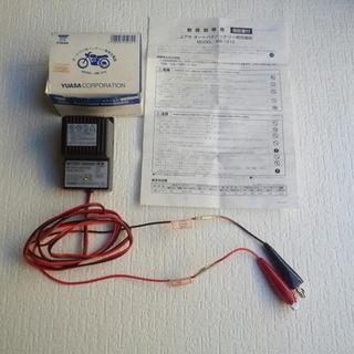 YUASA(ユアサ) MB-1212 バッテリー充電器