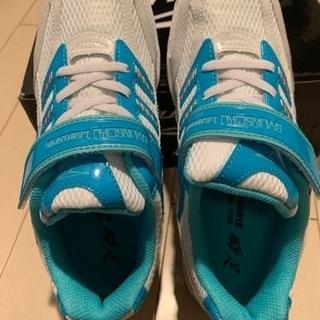 未使用品 駿足レモンパイ24.5cm ブルー&ホワイト