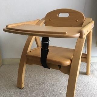 アーチ木製ベビーチェア 折畳み式