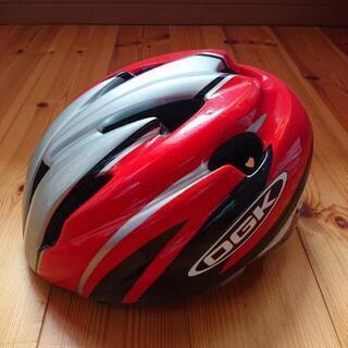 OGK自転車用ヘルメット(児童用)