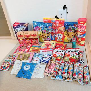 受け渡し予定者が決まりました✳︎子供向けお菓子、グアムのお菓子