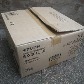 ■未使用■三菱 換気扇 EX-201L