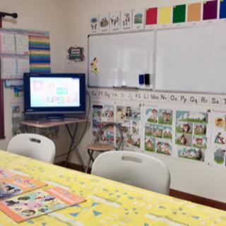 ECC Junior Classroom 👩🏫