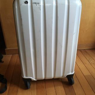 スーツケース 白