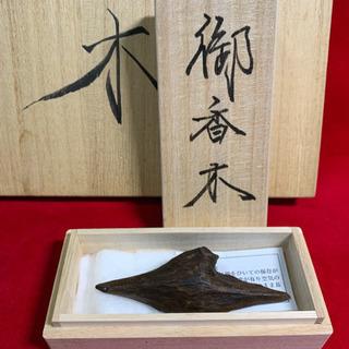 有難う御座いました。特割品 京都古寺所蔵 売切価格 天然香木伽羅...