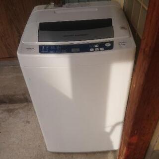 値下げ【洗濯機】7kg ハイアール アクアAQUA ※おまけ付き❕
