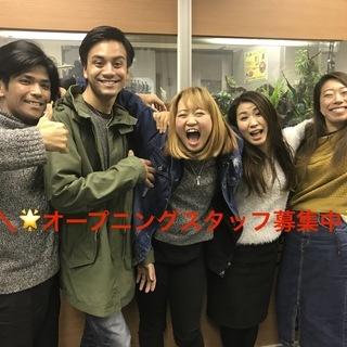 【未経験者OK】大手通信会社案件のコールセンター!