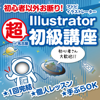 Adobe Illustrator...