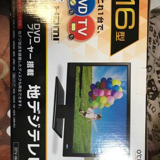 DVDプレイヤー搭載 16型TV