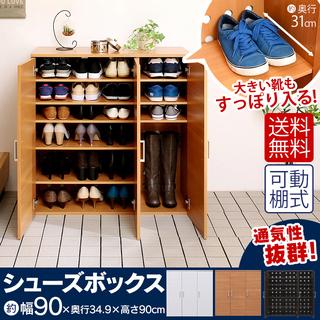 【値下げ】ナチュラルブラウン★靴箱*シューズラック 24足収納!...
