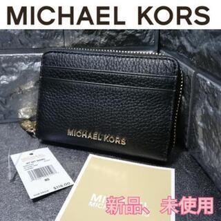 (新品)MICHAEL KORS マイケルコース コンパクト財布...