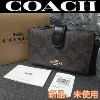 【新品】COACH コーチ 折り財布 財布 ブラウン