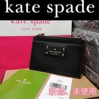 ⦅新品⦆kate spade ケイトスペード パスケース 定期入...