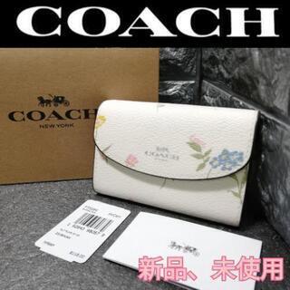 〖新品〗COACH コーチ キーケース 季節物につき在庫小