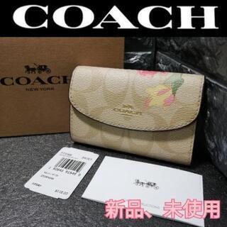 [新品]COACH コーチ キーケース◆季節物につき在庫少◆