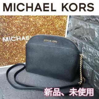 (新品)MICHAEL KORS マイケルコース バッグ ショル...