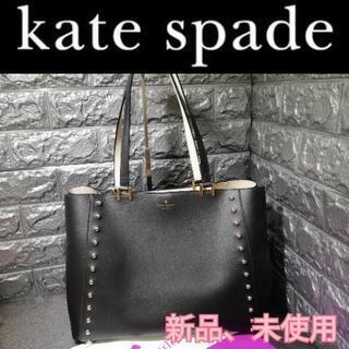 【新品】kate spade ケイトスペード トートバッグ バッ...