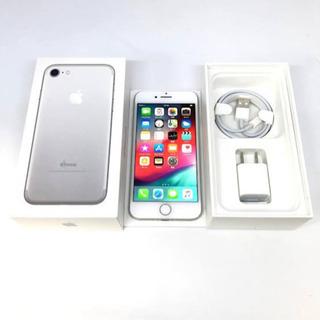 ⭐️新品 iphone7 simロック解除⭐️