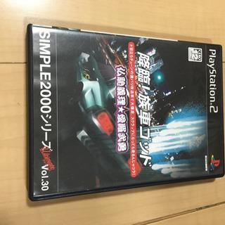 PS2用ソフト 君臨!族車ゴッド