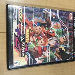 PS2用ソフト MARVEL VS CAPCOM2