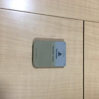 PS用ソフト メモリーカード
